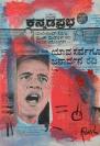 Art-O-Bama - Il giornalismo dipinto di Carlo Riccardi